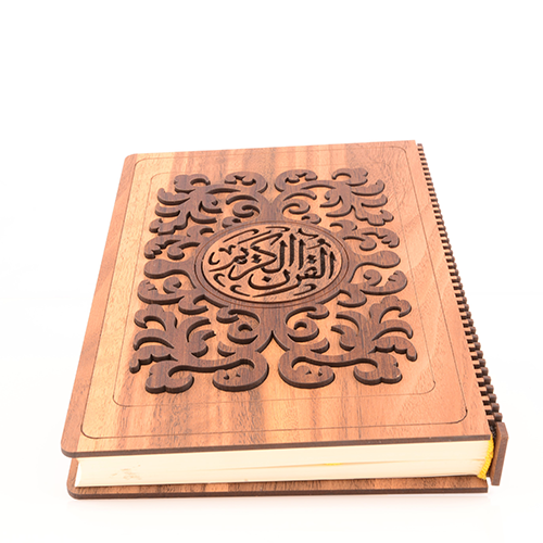 Drilled prominent Quran case with Mushaf