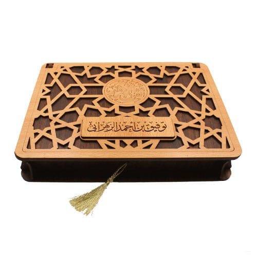 Quran Case cover| wooden gift boxes