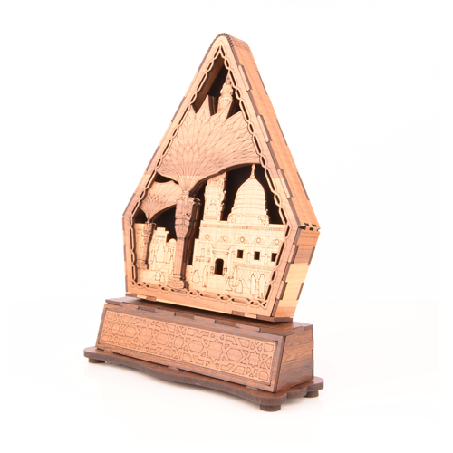 Al-Madinah Wooden Stand