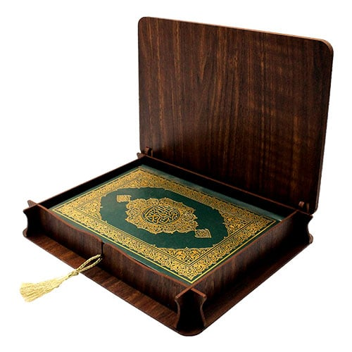 Decorated, Wooden Quran Case With Mushaf