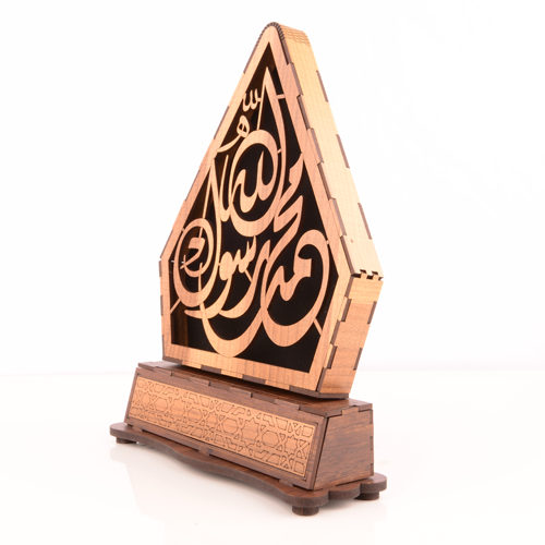 Stand/Mohammed/3D