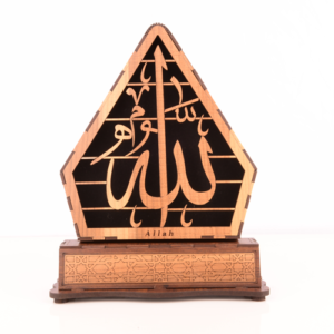 Allah Wooden Stand