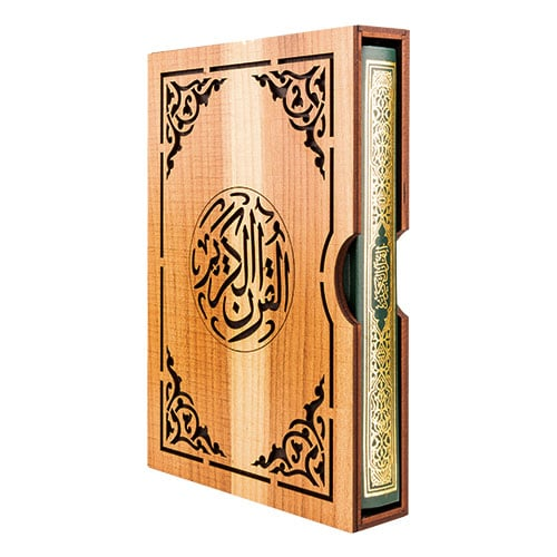 Quran Wooden Case With Mushaf