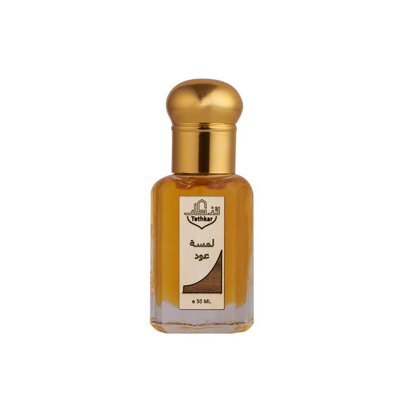 A Touch Of Oud