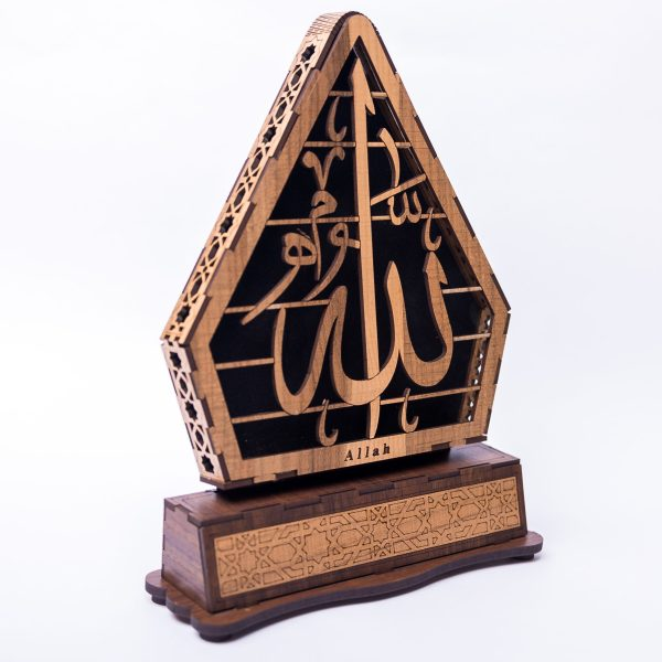 Wooden Office Stand With Islamic Engravings