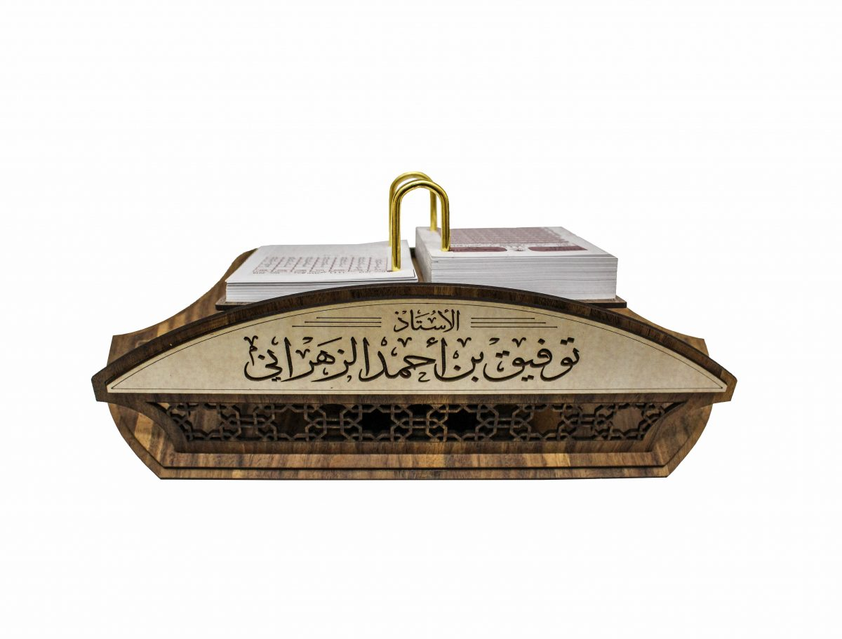 Wooden Nameplate Stand With Calendar
