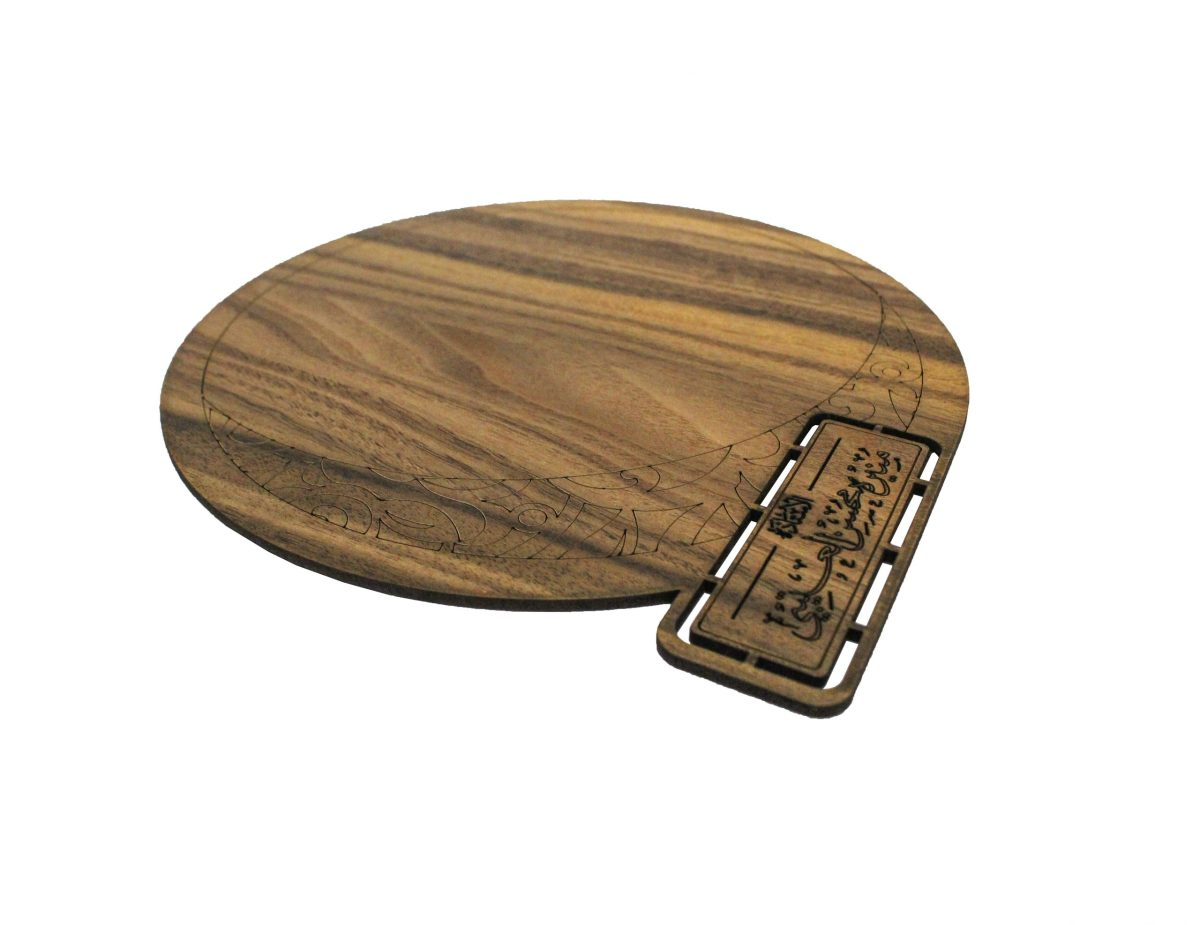 Woodworking Mouse Pad