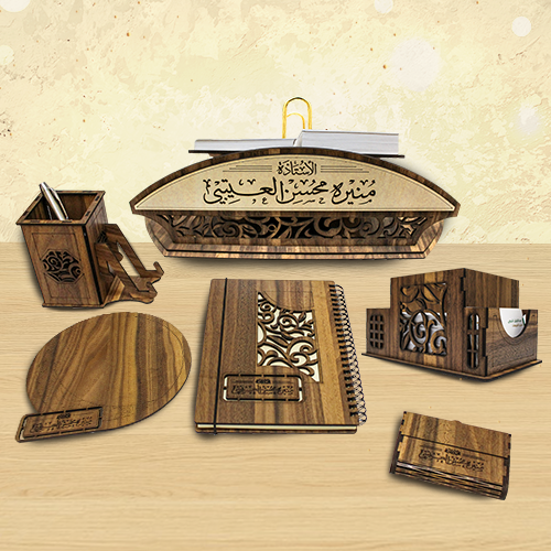 Office Set Gift | Modern