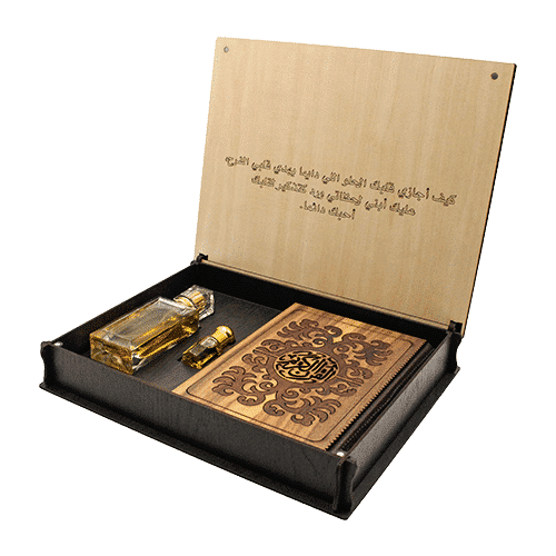 The Golden Gift Package