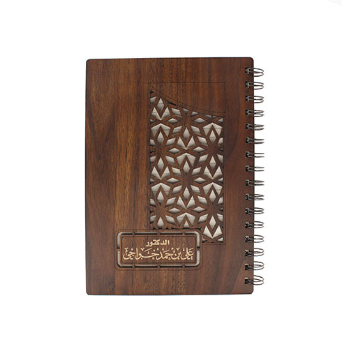 Notebook with an Andalusian pattern