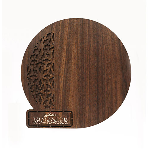 Mouse Pad with an Andalusian Pattern